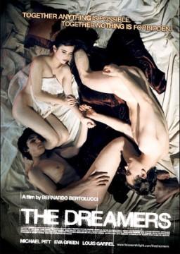 эротические фильмы список с фото и описанием